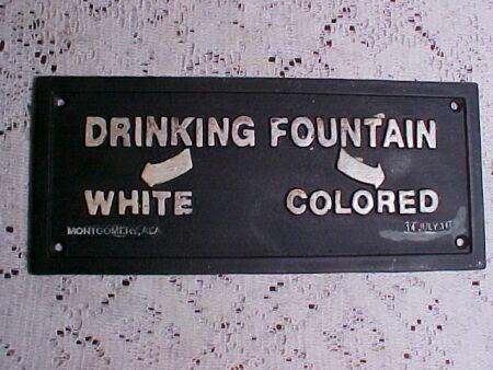 segregation-drinking-fountain1